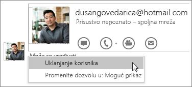 """Snimak ekrana opcije """"Zaustavi deljenje"""" u programu OneNote 2016."""