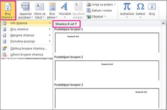 Izaberite formatu stranica X od Y