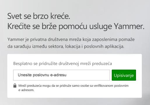 Yammer ekran za prijavljivanje