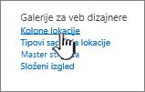 Opcija kolone lokacije na stranici postavke lokacije