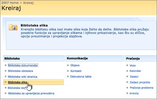 Izbor biblioteke slika sa liste biblioteka u okviru kreiranje