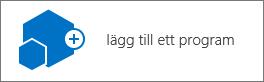 Ikonen Lägg till en app i dialogrutan Webbplatsinnehåll.