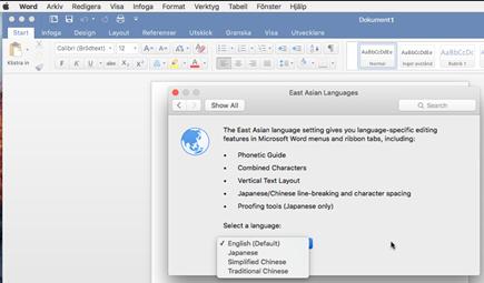 Språk markeringen skärmbild för Office för Mac 2016