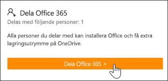 """Skärmbild av avsnittet """"Dela Office 365"""" på sidan Mitt konto innan prenumerationen har delats med någon."""