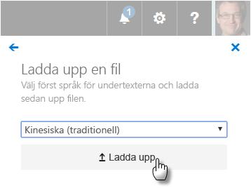Användargränssnitt för att ladda upp webvtt-filer.