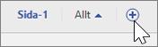 Skärmbild av ikonen Lägg till/ta bort sida