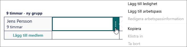 Klicka till höger om rutan för att visa knappen Mer.