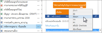 URL เว็บของเอกสาร