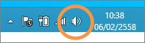 โฟกัสที่ไอคอนลำโพงของ Windows ที่แสดงอยู่บนแถบงาน