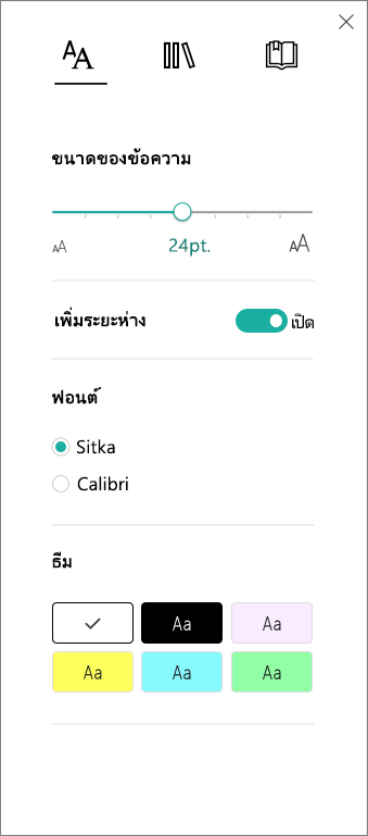 เมนูตัวเลือกข้อความในส่วนโปรแกรมช่วยอ่านของ Add-in เครื่องมือสำหรับการเรียนรู้ของ OneNote