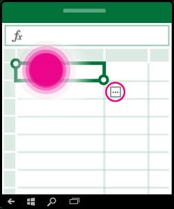 ภาพแสดงรูปแบบวิธีการสัมผัสเพื่อเปิดเมนูทางลัดสำหรับเซลล์