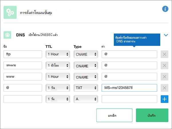 TransIP-BP-Verify-1-1
