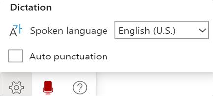แสดงแถบเครื่องมือการเขียนตามคำบอก