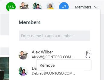 เอาสมาชิกออกจากแผน