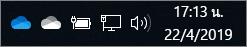 OneDrive SyncClient ที่มีไอคอนรูปเมฆสีน้ำเงินและไอคอนรูปเมฆสีขาว