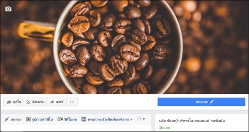 สกรีนช็อต: จอง Microsoft หลังจากเชื่อมต่อกับหน้า Facebook