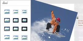 สไตล์รูปภาพใน PowerPoint for Android