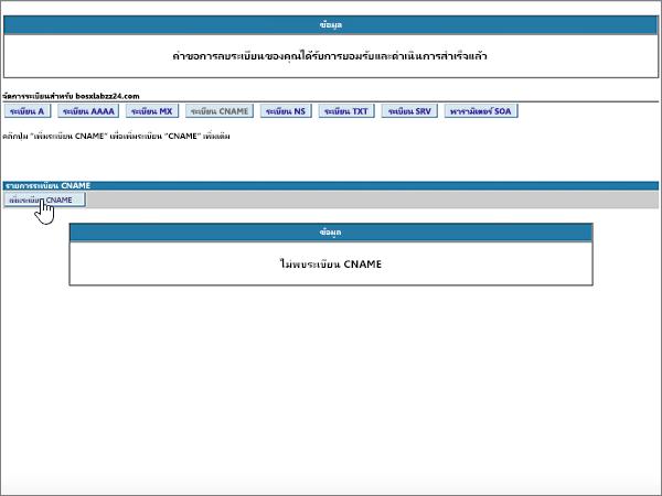 WhizIn-BP-Configure-3-1-2