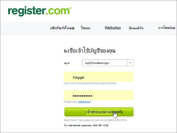 Register-BP-กำหนดค่า-1-1