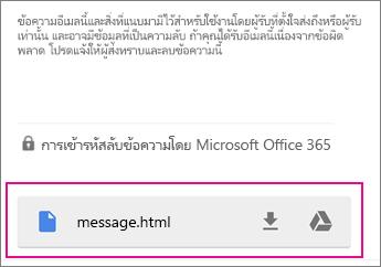แสดงานกับ Gmail บน Android 1