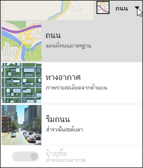 Bing Map Web part สำหรับชนิดของแผนผัง