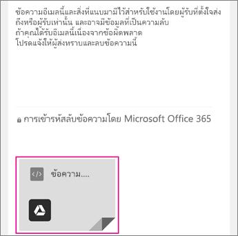 แสดงานกับ Gmail 1