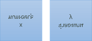 ตัวอย่างของข้อความที่ทำมิเรอร์: ครั้งแรกจะหมุน๑๘๐องศาบนแกน x และที่สองคือหมุน๑๘๐องศาบนแกน y
