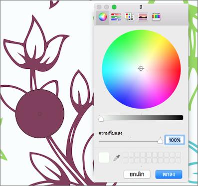 แสดงตัวอย่างสีของหลอดดูดสี