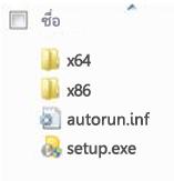 โครงสร้างโฟลเดอร์ของแพลตฟอร์มตัวเลือกสำหรับการติดตั้ง Office 2010 เวอร์ชัน 64 บิต
