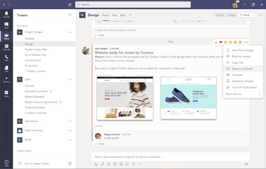 แชร์การสนทนาทางแชนแนลไปยัง Outlook