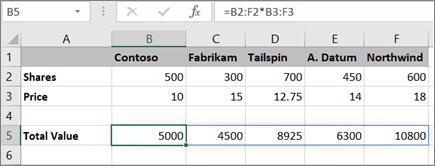 ตัวอย่างของสูตรอาร์เรย์ที่คำนวณหลายผลลัพธ์