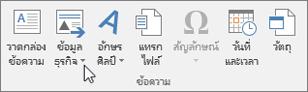ข้อมูลธุกิจ Publisher