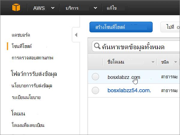AWS-BP-Configure-1-3