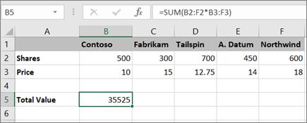 ตัวอย่างของสูตรอาร์เรย์การคำนวณผลลัพธ์เดียว