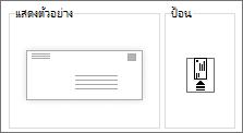ตัวดึงข้อมูลของเครื่องพิมพ์
