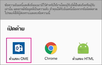 แสดงานกับ Gmail บน Android 2