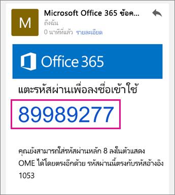 แสดงานกับ Gmail 4