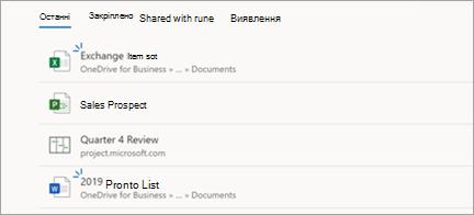 Відображення файлів проекту в EDGE