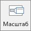 """Кнопка """"Швидкі переходи"""" на вкладці """"Вставлення"""" в PowerPoint."""