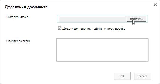 Вибравши емблеми у провіднику Windows