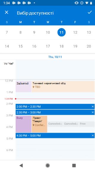 """Відображає календар на екрані Android. Над календарем йдеться про """"вибір доступності"""", а також кнопка """"Позначка"""" праворуч від цього."""