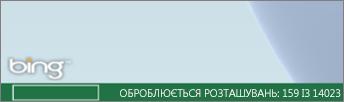 Розкривне меню межі, в якому можна вибрати параметри креслення межі