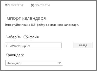 З файлу