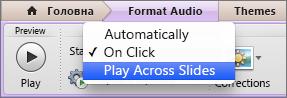 """Прапорець """"Play Across Slides"""" (Відтворення в усіх слайдах)"""