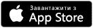 Завантажити з магазину App Store