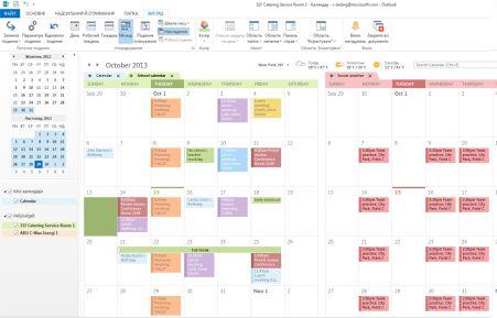 Приклад календарів у режимі паралельного перегляду та в режимі накладання