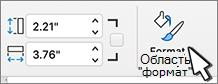 """Вибрано кнопку """"область форматування"""""""