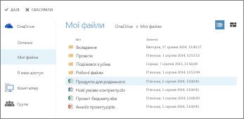 Селектор файлів