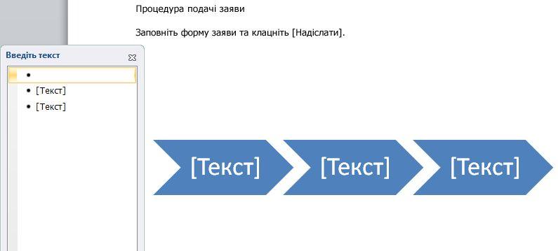 Кнопка «Сортування»