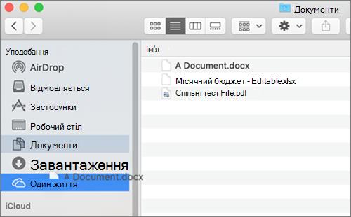 Вікно пошуку Mac, на якому показано перетягування для переміщення файлів